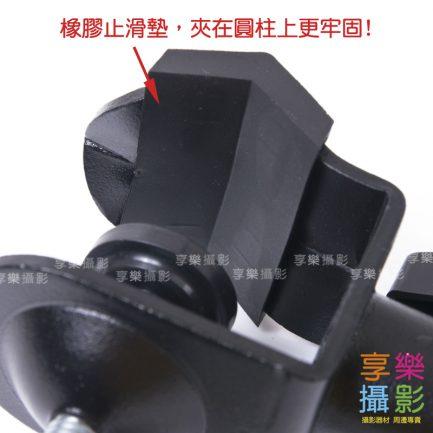 雙向燈架專用夾 雙頭C型夾 多功能金屬大力夾