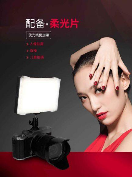 永諾 YN-125 II 持續燈 平板燈 黑/紅色 隨身便利 補光燈 攝影燈 機頂燈 LED燈 直播 錄影