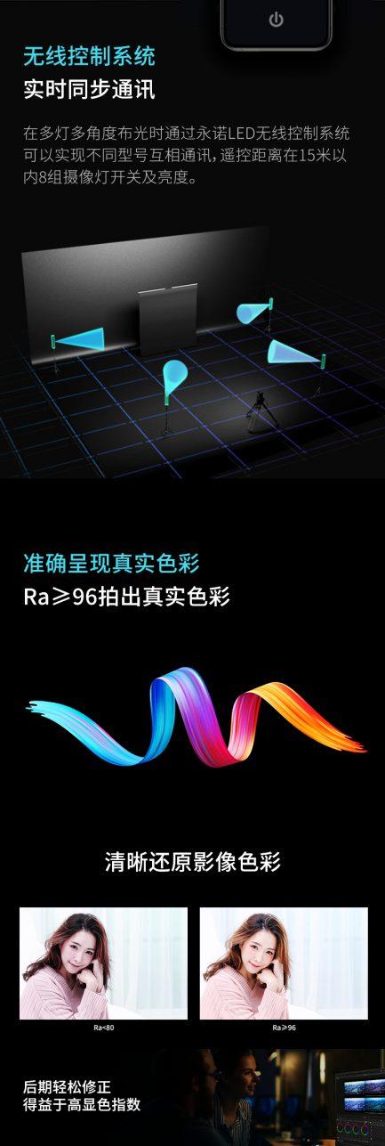 永諾 YN360 III PRO 亮度加強版 光棒 雙色溫 棒型LED持續燈 黃/白光可調色溫 RGB全彩 YN360三代 參考冰燈 ice light