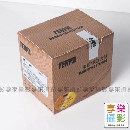天派TENPA放大器MEA-CN 1.22X canon sigma