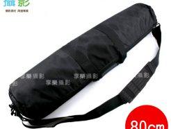 大功率 雙燈燈架袋 80cm (附背帶)