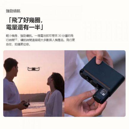 [滿13000結帳再折750]公司貨 大疆DJI MAVIC MINI 航拍小飛機/口袋裡的航拍機 空拍機 單機身/暢飛套裝 大疆 折疊小飛機 無人機 入門款
