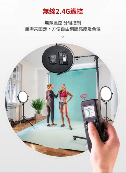 Cineluxr VC-RT 2.4G無線遙控器 100組設定 適用 VColor圓板燈 X-EYE蜘蛛燈