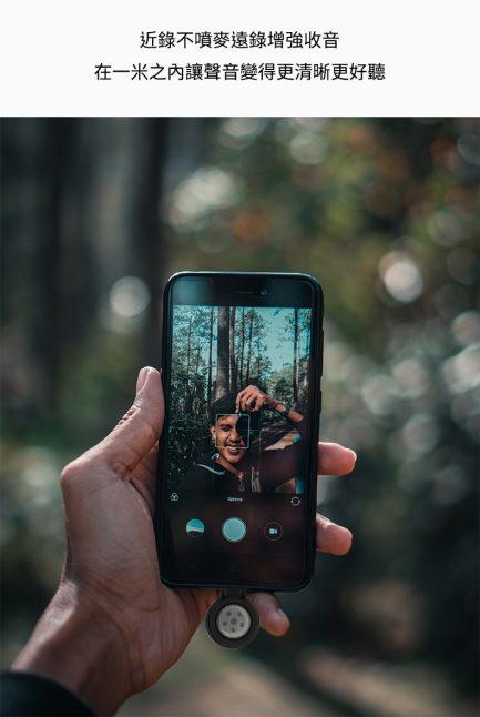 Saramonic楓笛 smartMic+ TRRS手機 3.5mm 心型指向電容麥克風 安卓/蘋果皆適用 輕巧 直播 錄影