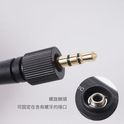 Rodeane樂笛 3.5mm 鍍金公公螺鎖式連接線TRRS 安卓手機適用 40cm 音源線 麥克風/耳機/喇叭