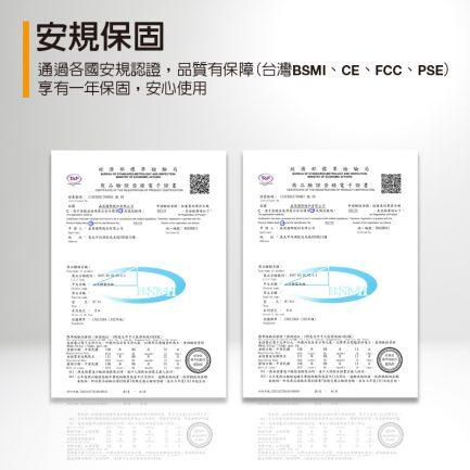 【台灣OXOPO】AA三號/3號 X快充鋰電池 4入 1.5V 30分鐘極速充電 附USB四充 一年保固【無線麥克風推薦使用】