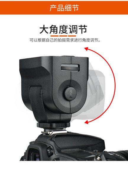 神牛GODOX AD200用 EC200 離機燈頭 延長連接線 分體式燈頭 公司貨