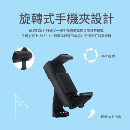 帶熱靴座 旋轉多角度手機夾 1/4 可直立也可橫放 可45度仰角 摺疊收納 輕巧 直播 自拍 抖音