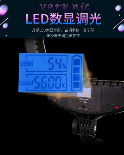 美圖2代 18吋環形燈 雙色溫 高顯色版 可裝電池外拍《送5好禮》柔光美顏燈 直播/錄影/拍片/商品攝影/美妝/抖音 RL-18BII