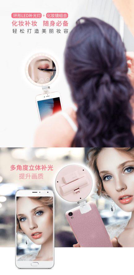 永諾 YN-08 手機環形燈 粉 [3號AA電池供電] 可調色溫 自拍鏡 美顏 美瞳 柔膚 直撥 錄影
