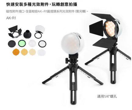 GODOX R1圓形 銀色 RGB彩色LED燈 可調色溫持續燈 圓燈 可磁吸 內附黏貼魔鬼氈 開年公司貨 一年保