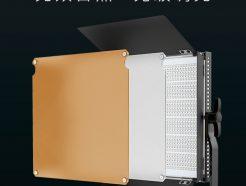 Pixel品色 K80S 600顆LED專業攝影燈 持續燈 可調色溫 高亮度 內附遙控器 直播/製片/微電影/錄影 平輸