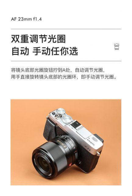 [刷卡6期0息/送保護鏡]Viltrox 唯卓 23mm F1.4 STM 富士Fuji FX 鏡頭 等效全幅35mm 大光圈 經典人文鏡