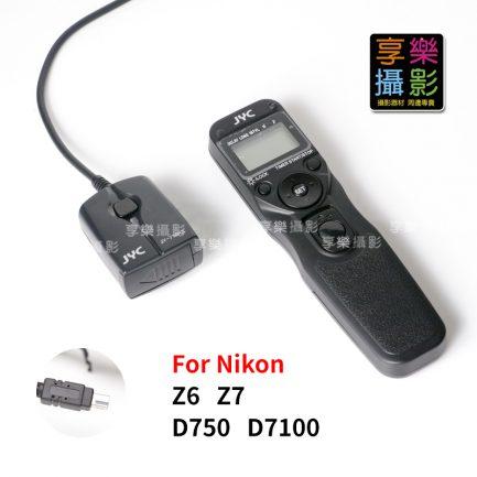 唯卓Viltrox JY-710 N3 無線 遙控 定時快門線 N3款Nikon D90 Z6 Z7