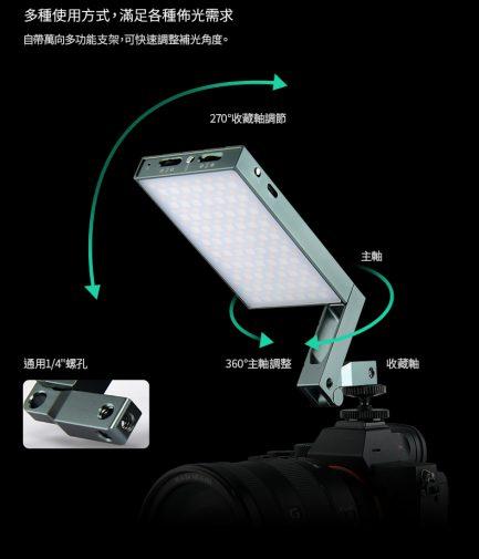 神牛Godox M1 綠/灰 RGB 迷你創意LED燈 13W 可調色溫 補光燈 帶360度支架 內建鋰電池 開年公司貨 一年保