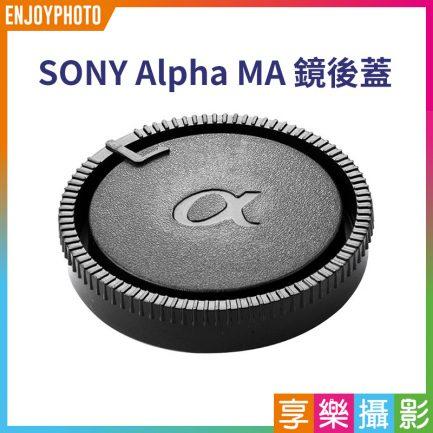 副廠 Minolta Sony Alpha接環 α 鏡後蓋 鏡頭後蓋