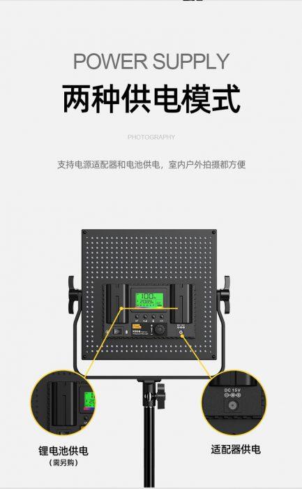 Pixel品色 K80C RGB彩色專業攝影燈 600顆LED持續燈 45W 雙色溫2600-10000K 9種錄影光效彩燈場景