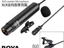 BOYA BY-M8OD XLR 全向型 電容 麥克風 領夾式 送收納袋