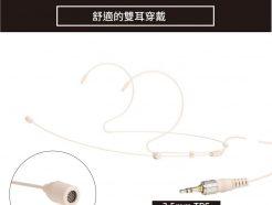 Saramonic DK6A 全向型雙耳掛式麥克風 3.5mm TRS