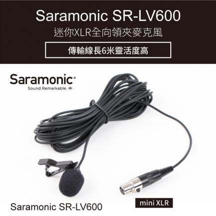Saramonic SR-LV600 Mini-XLR 迷你XLR全向領夾麥克風