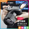 Viltrox唯卓仕 2代 85mm F1.8 STM FX 自動對焦 fuji富士鏡頭 大光圈 人像鏡 唯卓 定焦鏡 平輸