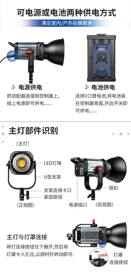 Viltrox唯卓仕 Weeylite Ninja 400 雙色溫COB LED補光燈可V掛 藍芽APP控 保固一年