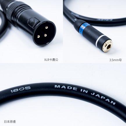 日本Canare 發燒級編織線【XLR公-3.5mm母】鍍金 麥克風音源線 0.5M 日本佳耐美 屏蔽/降躁/高純銅
