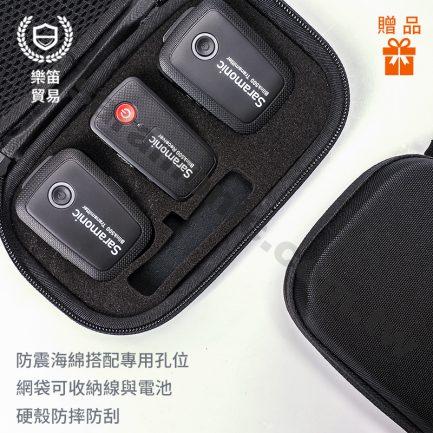 Saramonic Blink 500 B2 (TX+TX+RX3.5mm) 2.4G 無線麥克風系統 2對1 自動配對 自動跳頻