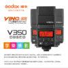 (買就送VB20電池)公司貨 GODOX 神牛 迅麗 V350C GN36 小閃燈 鋰電池 口袋燈 支援TTL 高速同步 主控 被控 for Canon【雙12特賣】