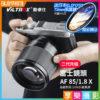 【2代/可刷卡分期】Viltrox唯卓仕 2代 85mm F1.8 STM FX 自動對焦 fuji富士鏡頭 大光圈 人像鏡 唯卓 定焦鏡 平輸