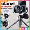 Ulanzi U-Vlog lite雙冷靴三腳架《直播Vlog套餐》手機/微單眼相機雲台 通用拓展熱靴補光麥克風支架【雙12特賣】