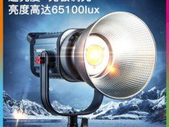 Viltrox唯卓仕 Weeylite Ninja 400 雙色溫COB LED補光燈可V掛 藍芽APP控 保榮口 保固一年