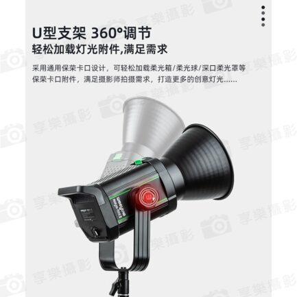 (預購中)【Viltrox唯卓仕 Weeylite微徠 Ninja 400ii LED補光燈】150W 雙色溫COB 可V掛 藍芽APP遙控 保榮口 保固一年