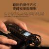 【送兔毛+結帳後售價再折】Zoom H1n 進階升級版 立體聲錄音筆 可當USB麥克風 X/Y立體聲錄音《海國公司貨》