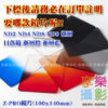 【加購賣場】加購價85折-FotoFlex Z-Pro 方形濾鏡 100x140(訂單備註鏡片顏色)
