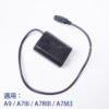 SONY FZ100 假電池 NP-FZ100(僅假電池無AC電源線) 適用 A9/A7III/A7RIII/A7M3