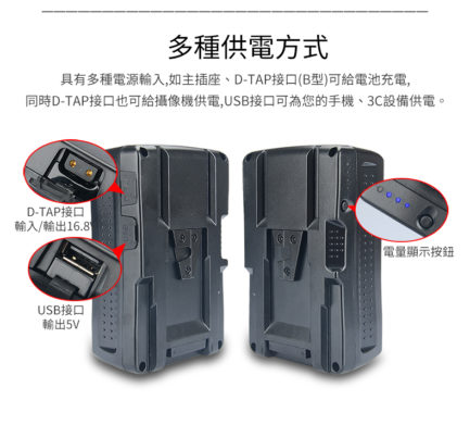 KingMa BP-150 V掛電池 10400mAh 可當行動電源 USB 5V輸出 公司貨