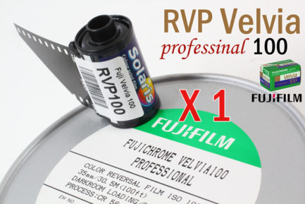 (停產) Fujifilm RVP100 Velvia 135正片 分裝片 35mm 彩色底片