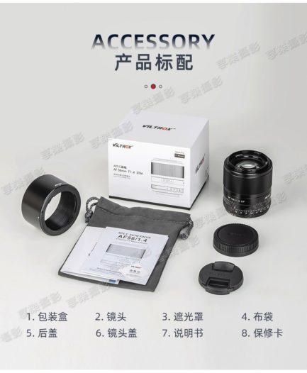 【可刷卡分期】Viltrox唯卓仕 56mm F1.4 FX STM XF Fuji 富士人像定焦鏡
