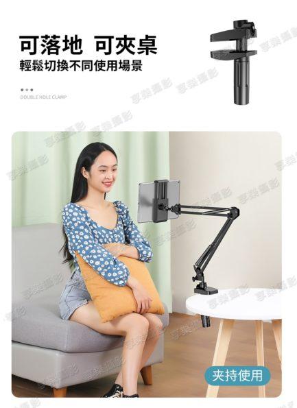 小天懶人懸臂萬向支架黑色桌上款 追劇神器手機平板直播可用