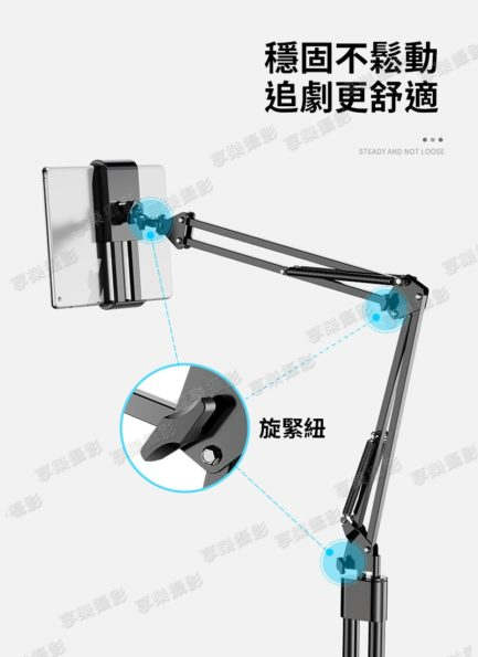 小天懶人懸臂萬向支架地面款 追劇神器手機平板直播可用