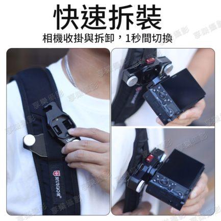 Ulanzi Claw銳爪相機肩帶快拆系統(含背帶扣底座) 快拆板底座 Gopro攝影腰包背帶快掛扣