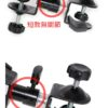 FotoFlex 雨傘夾 球型萬向腳架轉接座 雙頭C型夾/U型夾 燈架頭小雲台 熱靴座 外閃 反光傘轉接座 腳架可用