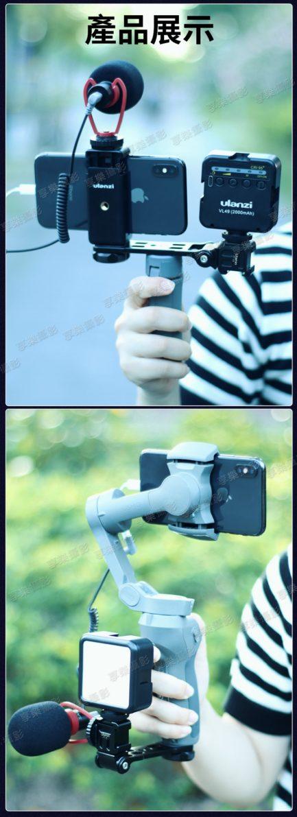 Ulanzi PT-13可調360度三頭用熱靴延伸支架 可外接麥克風補光燈 適用 手機 相機 錄影