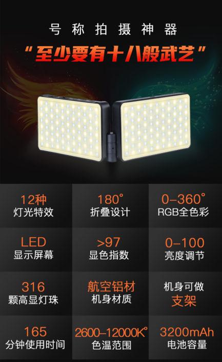 Altson奧特遜 R12 Pro RGB可摺疊口袋燈 可變形秒變棒燈/光棒 全彩LED持續燈 開年公司貨