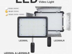 (門市無庫存)GODOX 神牛 LED 500C 可調色溫 持續燈/補光燈/攝影燈/錄影燈/外拍燈/開年公司貨