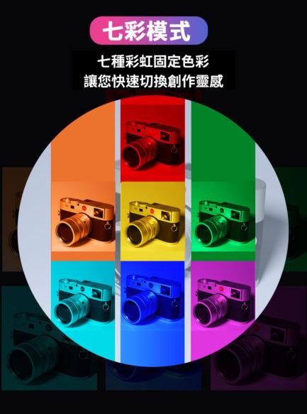 ulanzi VIJIM VL-3 RGB 特效攝影補光燈 公司貨 雙色溫+全彩特效LED持續燈 VLOG攝影錄影直播※公司貨