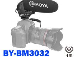 BOYA BY-BM3032 專業級 定向相機機頂麥克風 三段增減益 採訪/錄影/直播 適用相機 電腦 攝影機