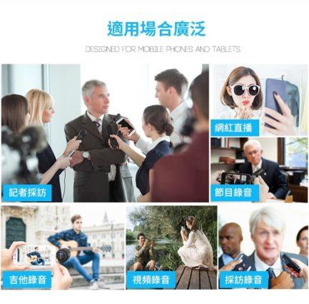 公司貨 BOYA BY-DM100 TYPE-C直插式麥克風 安卓 保固一年 直播 錄影 拍片 製片