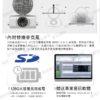 ZOOM H6 立體聲專業錄音座 旗艦機種 5軌同步錄音 二組收音麥克風 《海國公司貨》